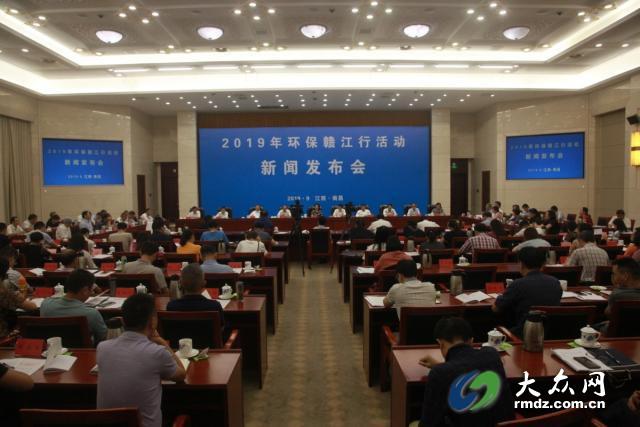 江西省组织环保赣江行活动 全面暗访为关键环节