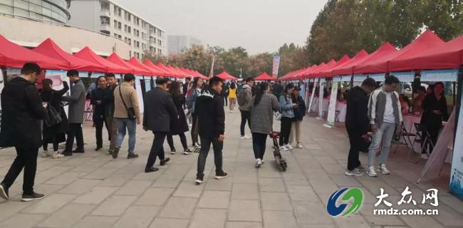 河南省生态环境厅举办第二届河南省生态环保行业人才交流会