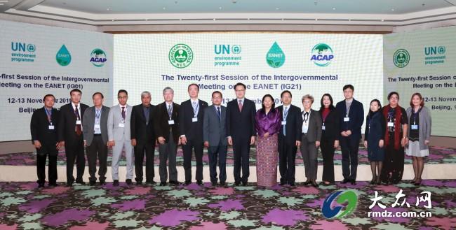 东亚酸沉降监测网第二十一次政府间会议在京举办