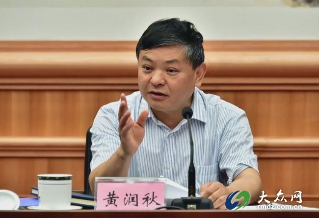 48年以来第3位!党外人士黄润秋任生态环境部部长